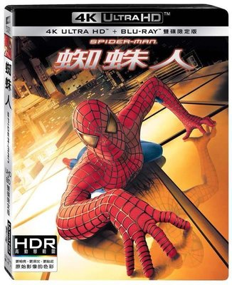 (全新未拆封)蜘蛛人 Spider Man 4K UHD+藍光BD 雙碟限定版(得利公司貨)