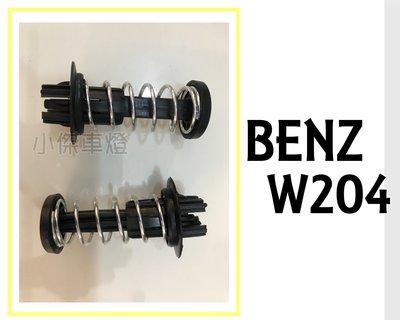 小傑車燈精品--全新 BENZ 賓士 W204 C300 前期 07 08 09 10 11 年 引擎蓋彈簧 一個400