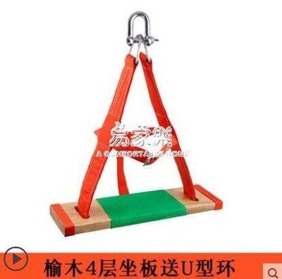 高空作業安全繩木座板吊板防墜落滑板秋千坐板戶外安全帶外牆清洗9174mjhm