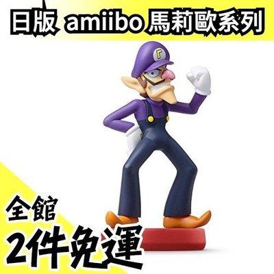 【壞路易】空運日本 超級瑪利歐系列 奧德賽 amiibo NFC可連動公仔 任天堂 WII 瑪莉歐【水貨碼頭】
