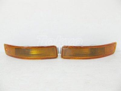 ※Tokyo東京車燈部品※豐田TOYOTA COROLLA 92~97 日規前保專用 黃小燈 黃保桿燈一組