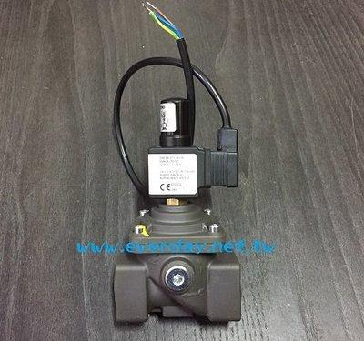 (永展) 瓦斯遮斷器 遮斷閥 自動切斷瓦斯 瓦斯警報器