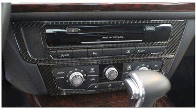 AUDI 奧迪 A6 CD空調面板 碳纖 碳纖維 卡夢 音樂 音響 冷氣 空調 按鈕 按鍵 旋鈕 改裝 面板 內部裝飾