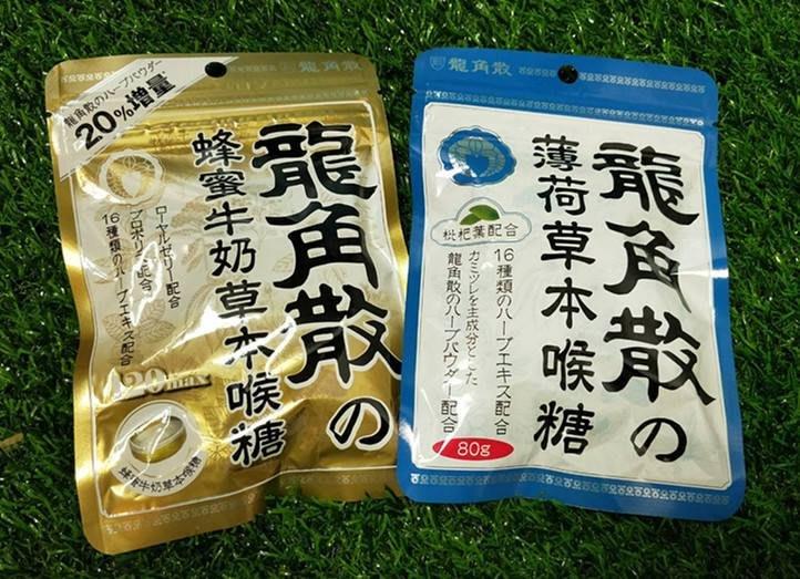 日本進口 袋裝草本龍角散*喉糖(薄荷/蜂蜜牛奶/香檬草本) 80g