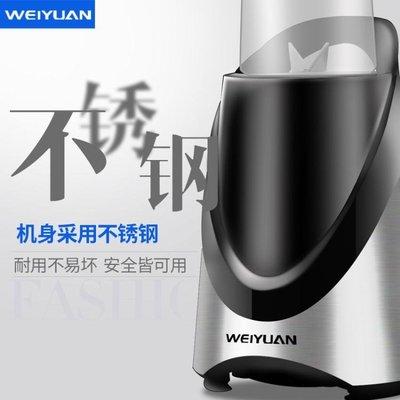家用迷你全自動果蔬多功能便攜式學生榨汁機   LY1815