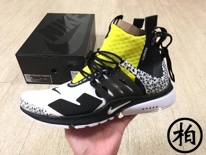 【柏】台灣公司貨 NIKE AIR PRESTO MID x ACRONYM 白黑黃 AH7832-100 男鞋