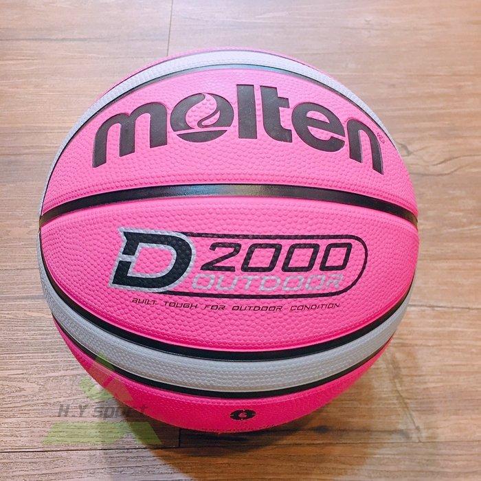 奧運指定品牌 MOLTEN 6號籃球 女子專用六號球 橡膠深溝12貼片(粉色/棕黃色)