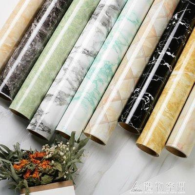 加厚防水pvc仿大理石紋貼紙壁紙自黏牆紙廚房防油貼衛生間浴室家