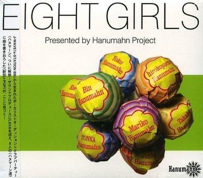 K - EIGHT GIRL presented by Hanumahn Project - 日版 - NEW