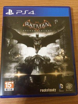 PS4 蝙蝠俠 阿卡漢騎士 BATMAN ARKHAM KNIGHT 亞版英文版 二手 可取貨付款
