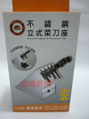(玫瑰Rose984019賣場)台灣製...