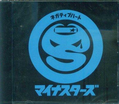 K - Minustars マイナスターズ - ネガティブハート Negative Heart - 日版 - NEW