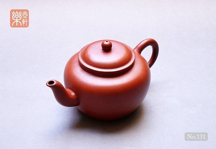 【131】早期壺-高湯婆,荊溪惠孟臣製,1970年代(已售出)