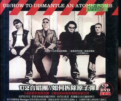 *還有唱片四館* U2 / HOW TO DISMANTLE AN ATOMIC BOMB 二手 D2718