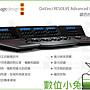 數位小兔【Blackmagic DaVinci RESOLVE Advanced Panel 調色控制台】控台 達芬奇