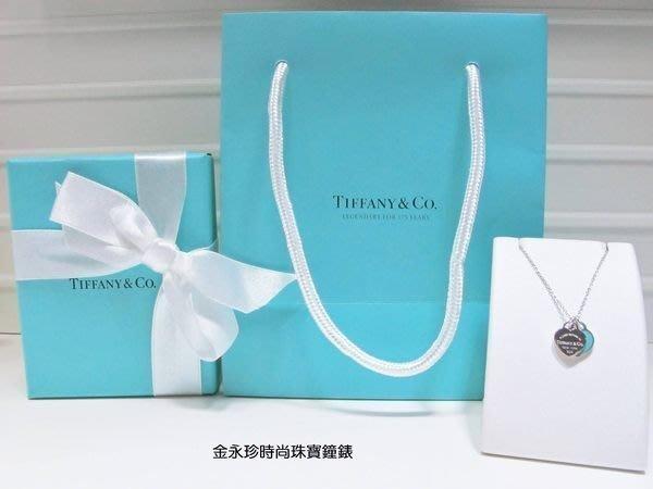 金永珍珠寶鐘錶*Tiffany&Co Tiffany 經典項鍊 Mini雙愛心 琺瑯綠 限量 項鍊 情人節 生日禮物*