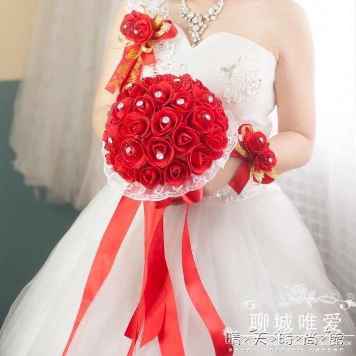 唯愛新娘韓式婚禮結婚婚慶手捧花高檔加鑚手拋花送胸花手腕花