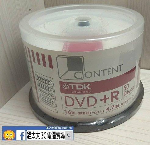 貓太太【3C電腦賣場】TDK 16X DVD+R 光碟片(50片裝)