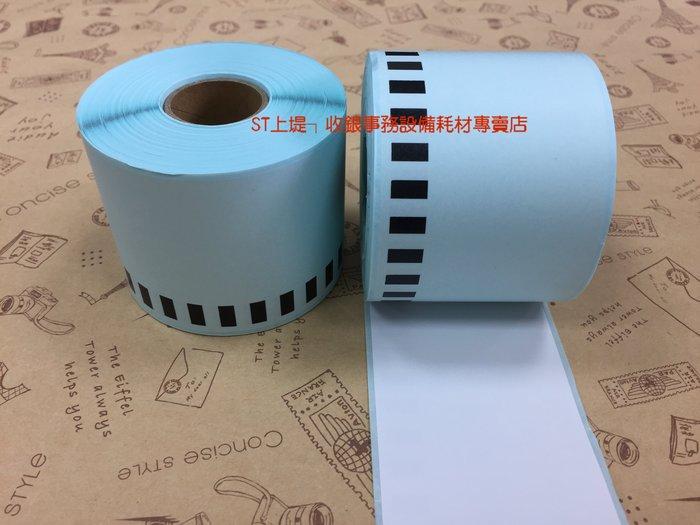 上堤┐(3卷入)Brother DK-22205連續標籤帶62mm白底-台製補充帶貼紙QL-1050.QL-1060N
