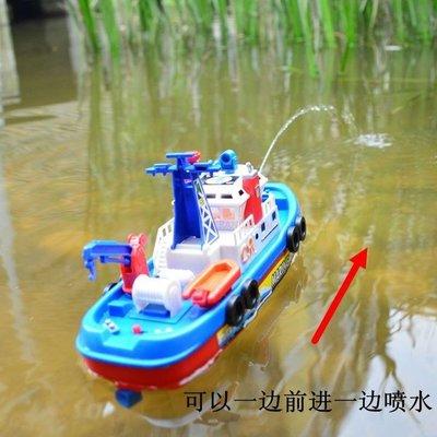 洗澡電動遙控帆船輪船兒童玩具快艇船非潛水艇戲水船水上男孩小船