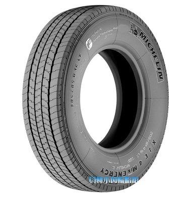 【員林 小茵 輪胎 舘】米其林 XJE4 MIN ENERGY 195/85-16 更載重、省油、耐磨 適用堅達3.5T
