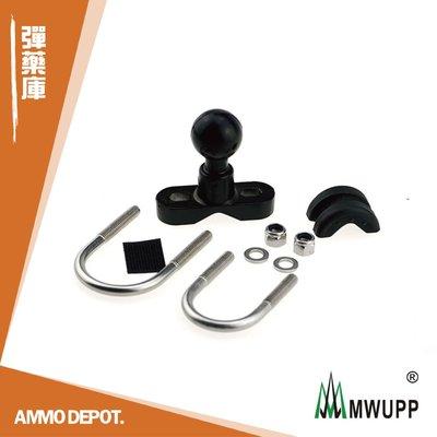 【AMMO DEPOT.】 MWUPP 五匹 5P 檔車 單車 裸把 橫桿 龍頭 U型 + 球頭 配件 5P10