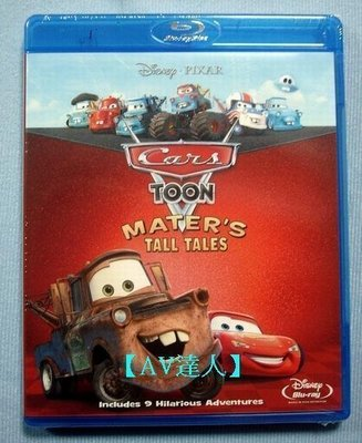 【BD藍光】汽車總動員之Cars闖天關:拖線狂想曲(台灣繁中)Cars Toon Mater s Tall Tales