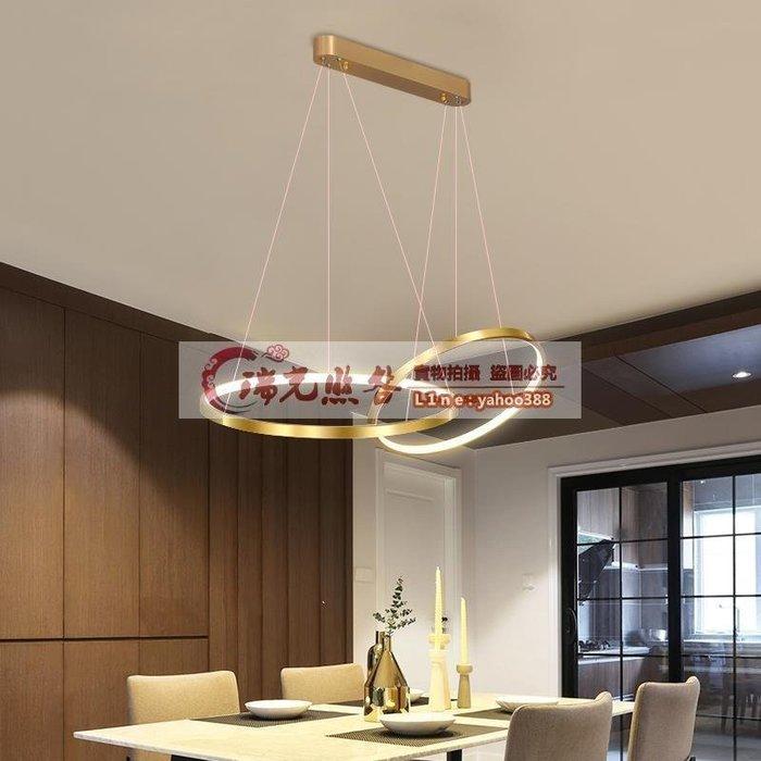 【美燈設】餐廳吊燈酒店前檯燈飾北歐輕奢圓環形現代簡約藝術長餐桌燈具