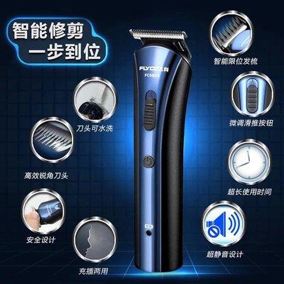 剪頭髮成人家用充充式理髮器電剪刀推子剪髮神器自己