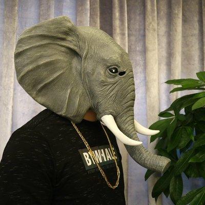 面具搞怪頭套抖音同款大象猩猩貓面具成人...