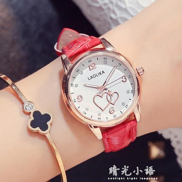 勞利卡手錶可愛時尚夜光手錶皮帶錶防水女士手錶女高中學生潮流