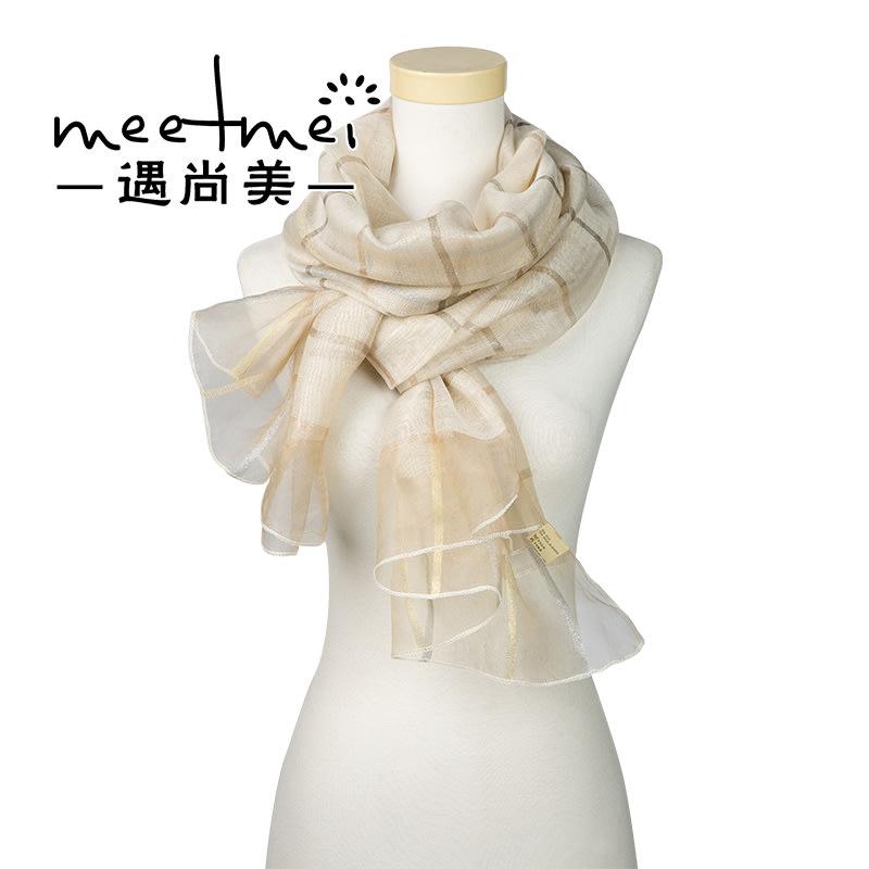 優良鋪子-秋季新款時尚百搭真絲羊毛圍巾女長款薄格子絲巾紗巾#韓版#配飾