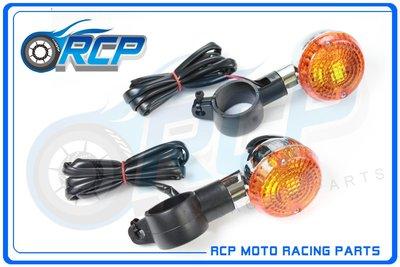 RCP KAWASAKI 方向燈 方向灯 VN900 VN 900 CUSTOM 台製 外銷品 K-01