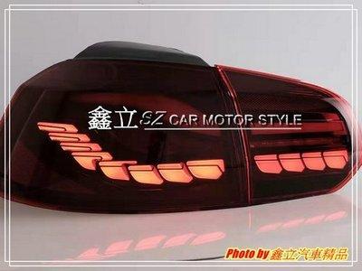 ※ 鑫立汽車精品 ※ GOLF6 GOLF 09-12年 仿BMW M4款 龍麟 LED 尾燈 LED尾燈 內側麟片4片