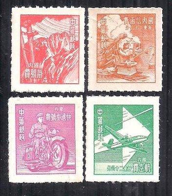 (常69)  38年香港版單位郵票4全一套vf
