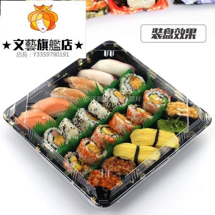 預售款-WYQJD-26CM方形壽司拼盤小時拼盤盒,一次性壽司盒,彩色刺身盒 25套
