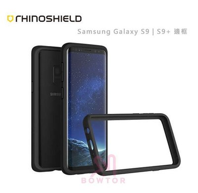 光華商場。包你個頭【犀牛盾】Samsung Galaxy S9 CrashGuard 防摔 邊框 手機殼
