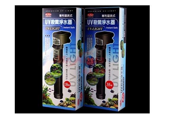 {台中水族}Mr.Aqua水族先生- UV迴流式殺菌燈 殺菌淨水器 =18W 特價 淨化水質 綠水救星