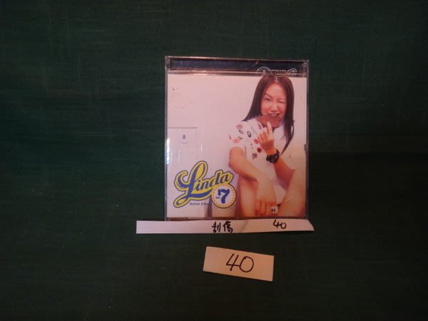 【愛悅二手書坊 CD-22】Linda 7 廖語晴(刮傷)