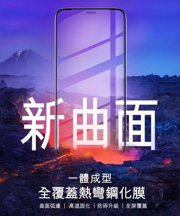 超 台灣發貨  Benks iPhone XR 6.1吋 V-Pro 抗藍光全覆蓋玻璃保護貼 滿版玻璃 蘋果保護貼