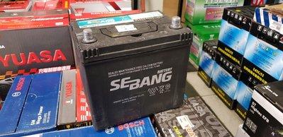 (鶯歌中古電池) SEBANG 55D23L-SMF 免保養汽車電池 數值漂亮,品項優 新北市