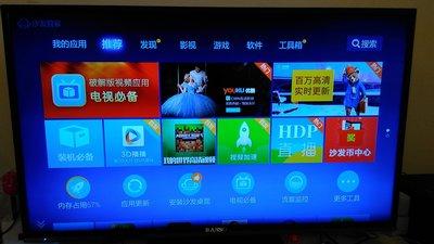 小米盒子1,2,3代 越獄+加強服務 改機 第三方APP--可看超過1500電影卡通連續劇頻道+大陸節目+台灣直播