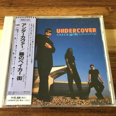 [老搖滾典藏] Undercover-Check Out the Groove 日版專輯