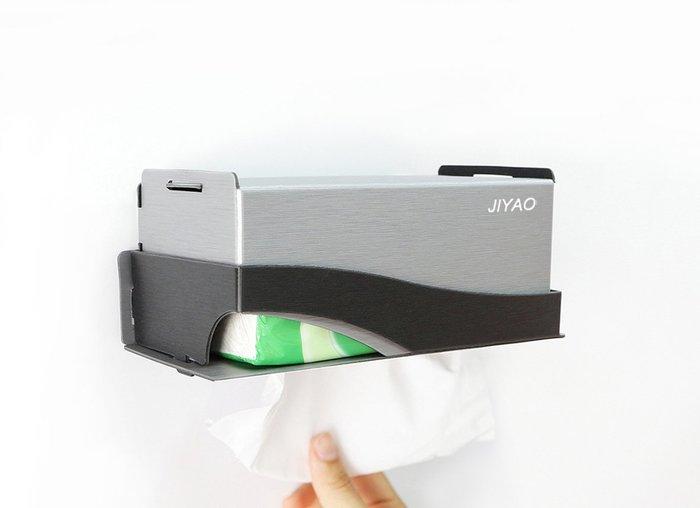 【吉燿部屋】高質感 無痕黏掛下抽式 面紙盒架 面紙盒 衛生紙盒 面紙架 衛生紙架 下抽式 下拉式 面紙盒架 金屬髮絲紋