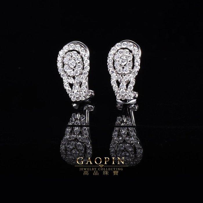 【高品珠寶】拼接式設計款鑽石耳環 情人節禮物 生日禮物 #3383