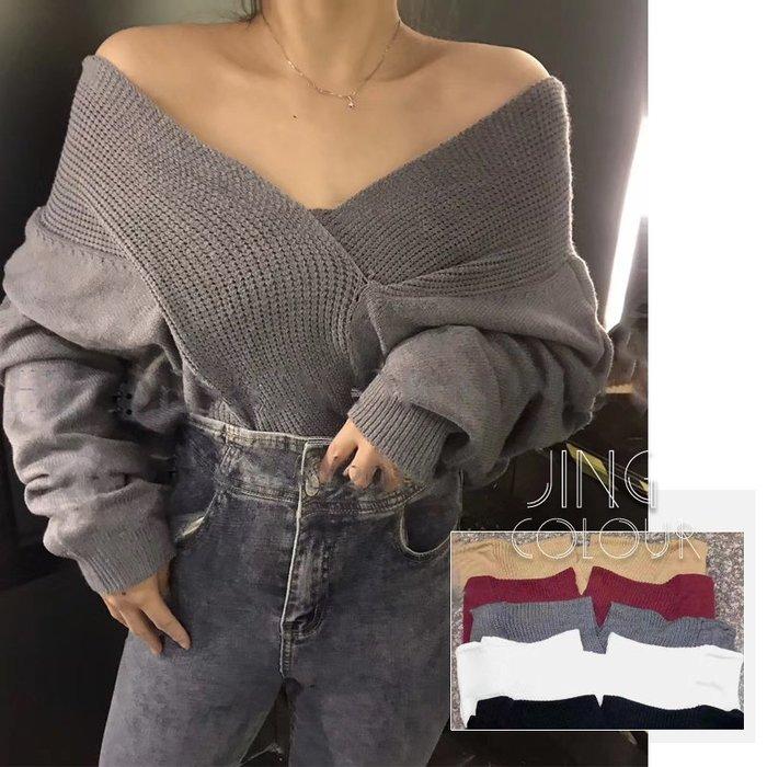5色現貨秒出♥️實拍【JinG】前後兩穿雙V領交叉蝙蝠袖針織上衣 長袖毛衣 長袖上衣 大V領針織衫