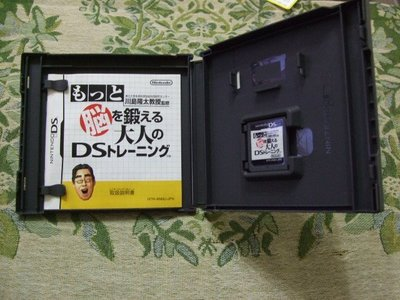 『懷舊電玩食堂』《正日本原版、有盒書》【NDS】 實體拍攝 川島隆太教授的DS腦力強化訓練 2代 腦力挑戰