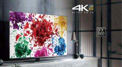 Panasonic國際日本原裝49吋4K電視 TH-49GX900W 另有TH-55GX900W TH-65GX900W
