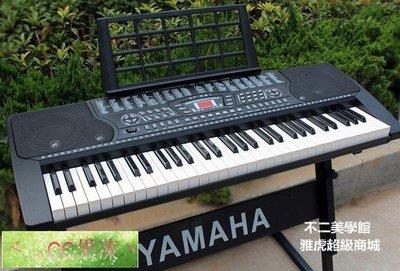 【格倫雅】^新韻電子琴 鋼琴鍵 61鍵 兒童益智成人初學 送琴架 初學者表演900[D