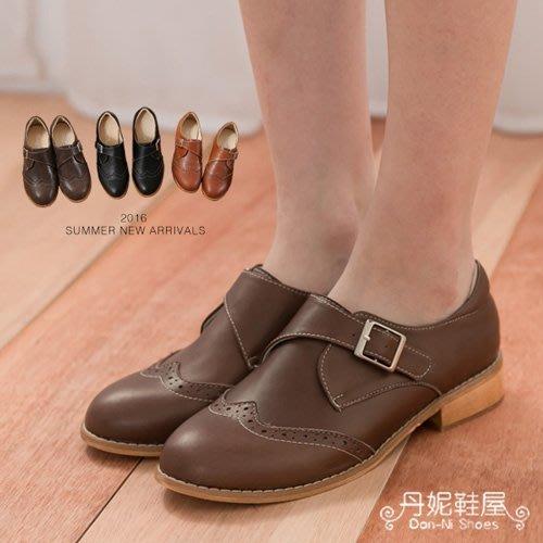 孟克鞋 英倫時髦小紳士風 全真皮金屬扣孟克鞋實木跟 4色 MIT台灣手工鞋 丹妮鞋屋